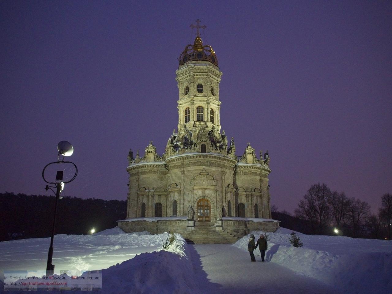 Путешествия  Знаменская церковь (Дубровицы)